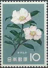 Timbre Flore Japon 675 ** lot 20264