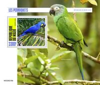 Niger Birds on Stamps 2020 MNH Parrots Macaws Hyacinth Macaw Parakeets 1v S/S