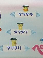 The Magical Creamy Mami Mini Figure #4 , 1pc - Yujin Gashapon