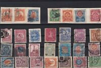 stamps of mexico ref r12175