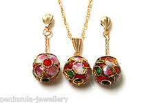 9ct Gold Red Chinese Ball Pendant necklace and Earring Set Made in UK Gift Boxed