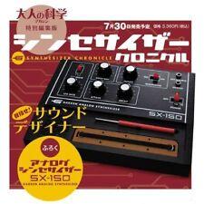 Brand New !  Gakken Analog Synthesizer Kit SX-150