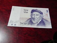 Israel(1)Bank Note 1 Sheqel 1978/5738(1980) P 43 About Uncirculated
