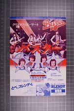 More details for buster flyer vintage japan tour 1977