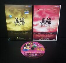Hero starring Jet Li, Zhang Ziyi, Donnie Yen New Import All-Region Dvd