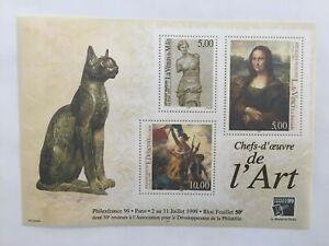 Bloc timbres France 1999 YT BF23. Philexfrance 99'. Chefs-d'œuvre de l'art