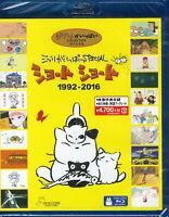 STUDIO GHIBLI-GHIBLI GA IPPAI SPECIAL SHORT SHORT 1992-2016-JAPAN BLU-RAY L34