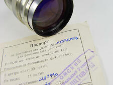 Early silver rangefinder 85mm f/2 lens MC JUPITER-9 Zorki Leica M39. s/n 6002992