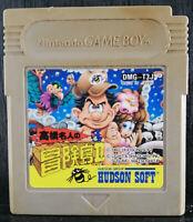 Takahashi Meijin no Bouken Jima II - Nintendo Game Boy - 1992 - Japan Import