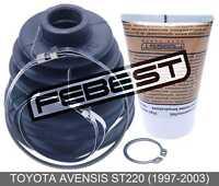 Boot Inner Cv Joint Kit 78X88X22.5 For Toyota Avensis St220 (1997-2003)