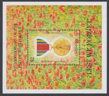 WWII Remembrance Lest We Forget / War Victory Medal Stamp Sheet (1995 Liberia)