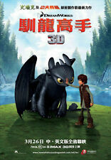 HOW TO TRAIN YOUR DRAGON Movie Promo POSTER Print Taiwanese