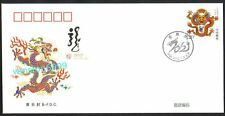 China 2012 Lunar Year of the Dragon Zodiac 1v Stamp on B-FDC