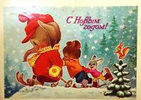 Happy New Year Zarubin Vintage Postcard 80s Children's postcards Fairytale card