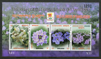 Bangladesh 2017 MNH Wild Flowers Bandung World Stamps Exhibition 4v M/S Stamps