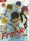 DVD Free! Iwatobi Swim Club Vol1-12 End+bonus anime