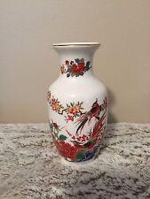 Kutani Oriental Garden Porcelain Flower Vase Beautiful Birds With Gold Trim
