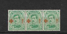 Bloc 3 timbres Albert Ier Croix-Rouge 5 c / 1918
