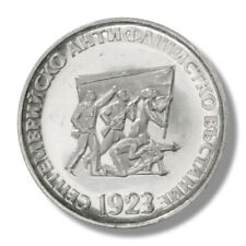 1973 Bulgaria 5 Leva Anti-Fascist Uprising Silver Coin