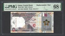 Qatar 5 Riyals ND(2020) P33a* Replacement Uncirculated Grade 68
