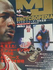 Michael Jordan Encyclopedia book nike air jordan wear flight club card vintage