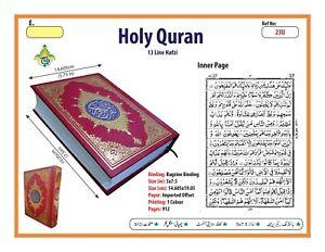 The Holy Quran 13 Lines- Hafzi-Koran Muslim,Gift  Taj company ,(23-U)