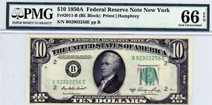 $10 1950A Federal Reserve Note New York  Fr#2011-B (BE Block)  PMG 66 EPQ