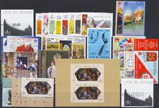 Vaticano 2008 Stamps
