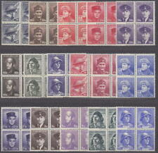 CZECHOSLOVAKIA - 1945 ARMY LONDON ISSUE 4-BLOCK Mi. 439-454 Sc 272-287 -**MNH**