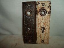 2 stamped metal door back plate,great deal!!! Victorian, fancy decorations # 45