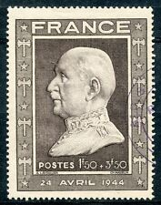 STAMP / TIMBRE FRANCE OBLITERE N°606 MARECHAL PETAIN