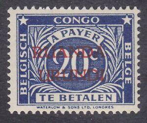 Ruanda Urundi 1943 Postage Due - 20c Blue - SG D143 - Mint Hinged (D32A)