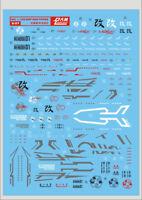 MG 1/100 MBF ASTRAY RED FRAME Gundam Model Kit Water Decal