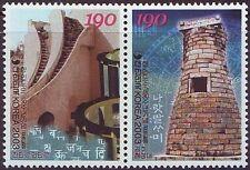 Korea - SC 2136a-b Ancient Monument  2v (Joint issued India) 2003