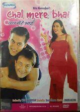 Chal Mere Bhai - Salman Khan, Karishma Kapoor - Bollywood Movie DVD