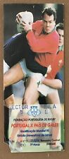 More details for portugal v wales 17/5/1994 rugby 1995 rwc qualifier ticket