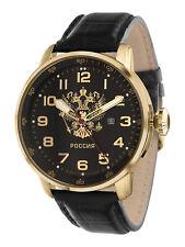 Russian Men's Quartz Wrist Watch Spetsnaz SLAVA 2879336 Gift Soviet Русские часы