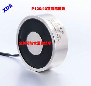 P120X40 12V DC 200kg Electric Lifting Magnet Electromagnet Solenoid Lift Holding
