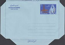 ABU DHABI Oil Well 20f aerogramme unused....................................K115