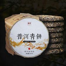357g Ancient trees Old Pu-erh Tea seven sub-cake tea puer Raw tea cake puerh Tea