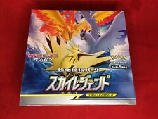 Pokemon Card Game Sun & Moon Sky Legend Booster Box SM10b NEW