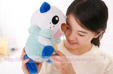 10inch 25cm Anime Pokemon Cute Oshawott Plush Doll Toys Gifts For Children