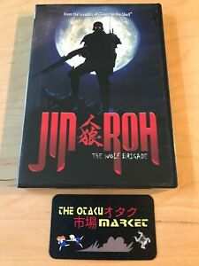 Jin-Roh: The Wolf Brigade / NEW anime on DVD from Discotek Media