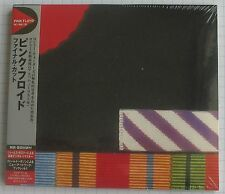 PINK FLOYD - The Final Cut 2011 NEW REMASTERED JAPAN CD OBI DIGIPACK NEU!