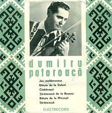 """DUMITRU POTOROACA RADU VOINESCU JOC MOLDOVENESC 7"""" ELETRECORD SINGLE C798"""