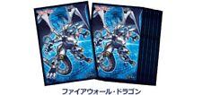 Konami Yugioh Card Protector Firewall Dragon 20 sleeves Japanese