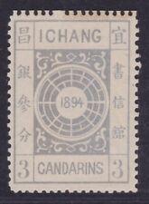 1894 China IChang Local Post 3 Candarins Mint Hinged -B