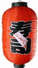 Japanese Sushi Bar Style Decorative Paper Lantern