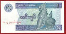 MYANMAR 1 KYAT 1996   CRISP UNCIRCULATED BANKNOTE