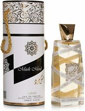 Musk Mood by Lattafa Perfumes 100ml Eau De Parfum, Genuine Product *New Arrival*